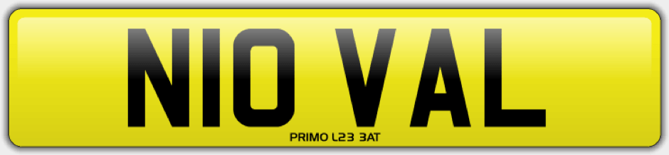 Cricket personalised registration plates