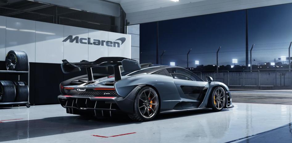 McLaren Private Number Plates